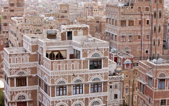 イエメンの家